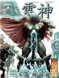 雷神-为仙宫而战