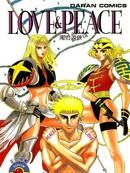 LOVE&PEACE 南方游侠漫画