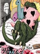 恋爱的少女是肉食系漫画