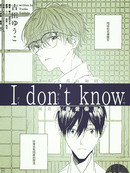 I don't know