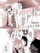 Sukisukisu漫画