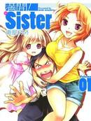 满开!Sister漫画