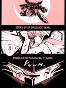 超级机器人大战OG监察者- Record of ATX漫画