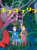 Hobgoblin 魔女和妖精漫画