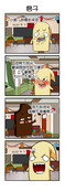 快乐冰激凌漫画