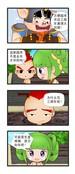 快乐乐园漫画