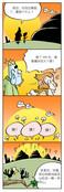 拉大便漫画