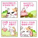 萌猫笑话漫画