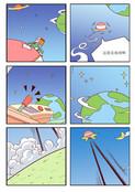 喜欢小动物漫画
