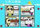 P成人漫画