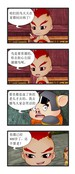 非常6漫画