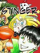 STINGER 第5话