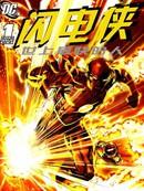 闪电侠:世上最快的人 第3话