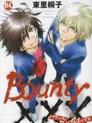 Bounty×××-爱的悬赏漫画