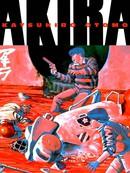 阿基拉Akira 第5卷
