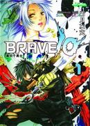 真田十勇士 BRAVE10漫画