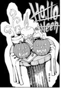 Halloween漫画