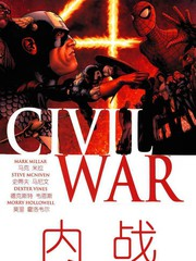 内战civil war