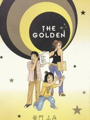 THE_GOLDEN 第1卷