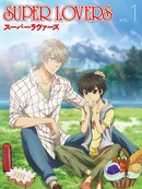 super lovers 第18话